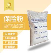 安徽88%保險粉袋裝
